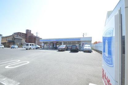 ローソン 八幡下上津役一丁目店の画像2