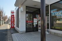 八幡沖田郵便局