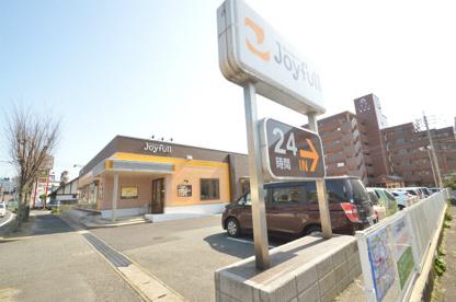 ジョイフル 三ケ森店の画像1