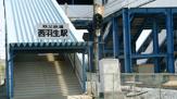 西羽生駅 北口
