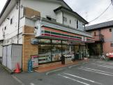 セブンイレブン鶴ヶ丘店