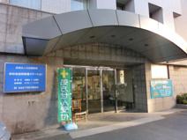医療法人社団相和会渕野辺総合病院