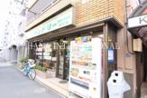 City Wash 堀切店