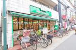 モスバーガー竹ノ塚店