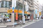 アコレ 竹の塚駅東店の画像1