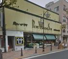 肉のハナマサ 平井駅前店