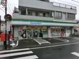 ファミリーマート三河屋上鶴間店