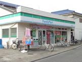 ファミリーマート町田金森店