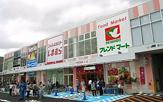 フレンドマート・西淀川千舟店