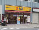 松屋 船堀店