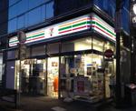 セブン−イレブン台東上野2丁目店