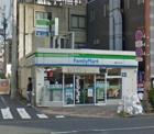 ファミリーマート 東陽三丁目店
