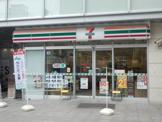 セブンイレブン 大阪中崎1丁目店
