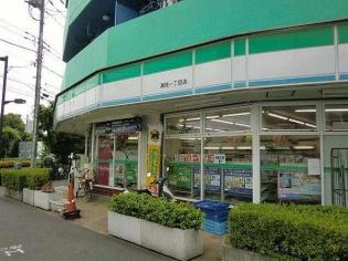 ファミリーマート潮見一丁目店の画像1