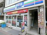 スリーエフ 天王町駅前店
