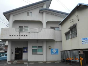 永犬丸小児科医院の画像3