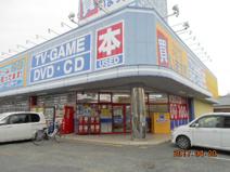 ゲオ・北九州三ヶ森店