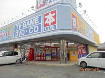 ゲオ・北九州三ヶ森店の画像1