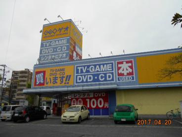 ゲオ・北九州三ヶ森店の画像2