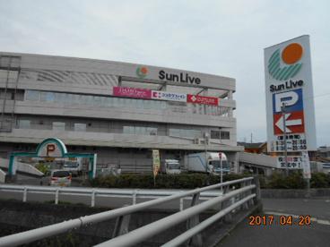 サンリブ三ケ森店の画像1