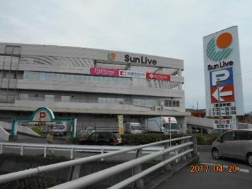 サンリブ三ケ森店の画像2