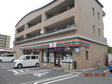 セブンイレブン八幡三ヶ森4丁目店の画像1