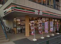 セブンイレブン台東谷中6丁目店