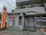 相模原東林間郵便局
