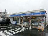 ローソン上鶴間店