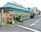 FUJI根岸橋店