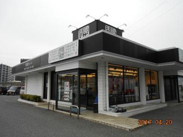 眼鏡市場 永犬丸店の画像1