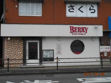BERRYの画像1