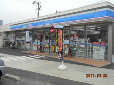 ローソン 永犬丸五丁目店の画像1