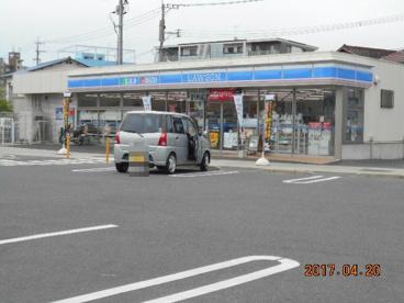ローソン 永犬丸五丁目店の画像2