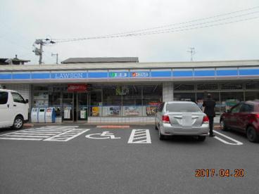 ローソン 八幡永犬丸東町店の画像1