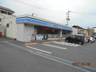 ローソン 八幡永犬丸東町店の画像2