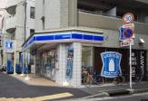ローソン 横浜東白楽店