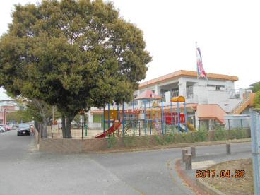 旭ケ丘保育園の画像4