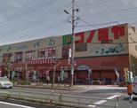 コノミヤ・平野西店