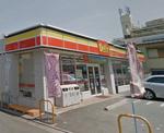 デイリーヤマザキ・平野本町店