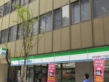 ファミリーマート 神田淡路町二丁目店の画像1