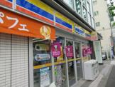 ミニストップ神田富山町店