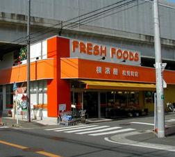 (株)横濱屋 松見町店の画像1