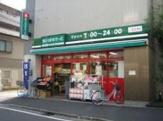 まいばすけっと 大倉山店