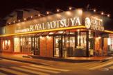 ローヤルよつや新吉田店