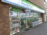 ファミリーマート アネックス豊洲店