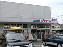 ジェーソン練馬高松店