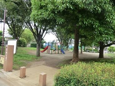 みのわ公園の画像1