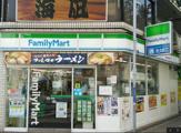 ファミリーマート関内常盤町店