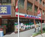 ミネドラッグ横浜関内店
